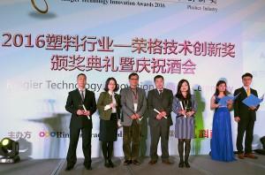 TOMRA, entre los galardonados de la edición 2016 de los premios Ringier
