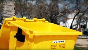Palma renovará el 90% de los contenedores y el 50% de los camiones de recogida