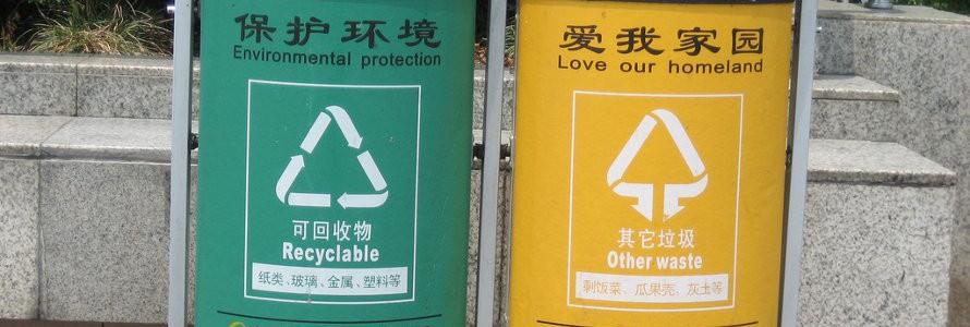 China recicló el 30% de sus residuos plásticos en 2013
