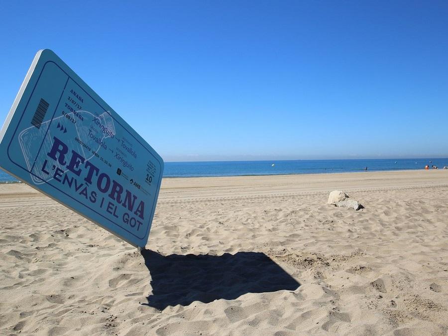 La playa de El pRat de Llobregat probará un SDDR este verano