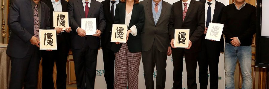"""La Asociación por la Excelencia de los Servicios Públicos entrega los premios """"Excelentes del Año"""""""