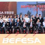 Befesa construye una planta de lavado de polvo de acería reciclado en Corea del Sur