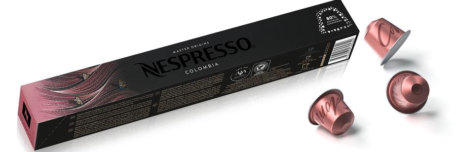 Nespresso utilizará un 80% de aluminio reciclado en sus cápsulas de café
