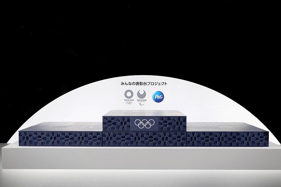 Los podios de los Juegos Olímpicos de Tokio serán de plástico reciclado